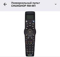 Универсальный пульт CHUNGHOP RM-991