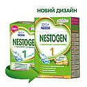 Nestogen® 1 Суха молочна суміш для дітей від народження, 700 г, фото 3