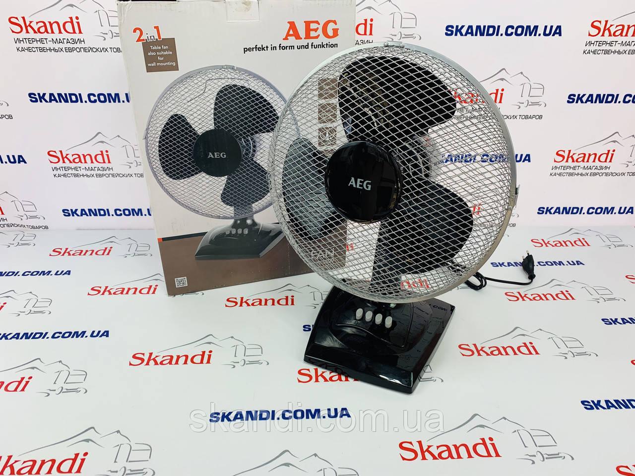 Вентилятор AEG Настольный/Настенный  (Оригинал)Германия 23 см Ø