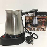 Электрическая турка кофеварка Rainberg RB 612