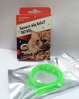 Легко! ошейник  для котов и  собак , 30 см Фарматон