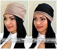 Двусторонняя шапка женская