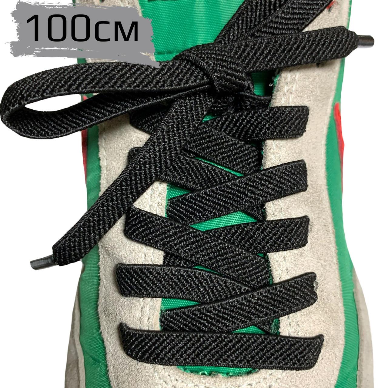 Шнурки для обуви РЕЗИНА 100см плоские, эластичные шнурки