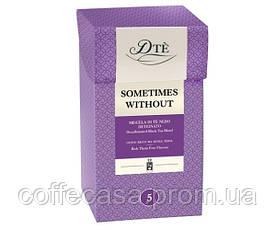 Черный чай DTè Sometimes Without фильтр-пак 12 шт (без кофеина)
