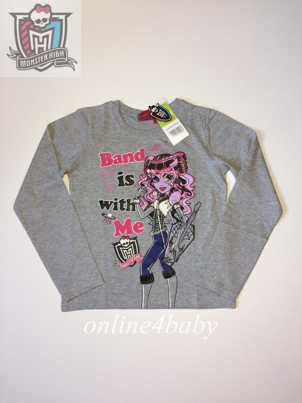 Реглан Monster High на девочку 13-14 лет