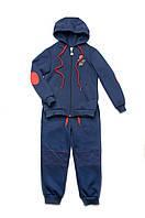 Утепленный спортивный костюм для мальчика синего цвета