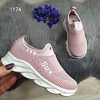 Детские текстильные  мокасины девочке розовые, новая модель, р-р 26-31
