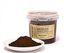 Натуральный пигмент, Умбра темная Арденская, Umbra dunkel, Ardennen, Pigmente, Kreidezeit, 100 грамм