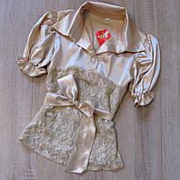 Р.134 Детская блузка