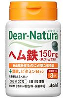 Гемовое железо ASAHI Dear-Natura Япония на 30 дней