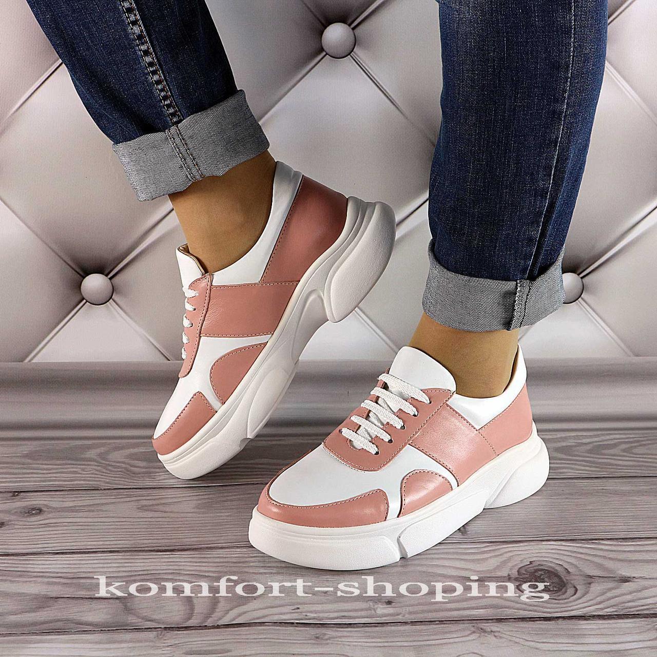 Женские кроссовки на шнуровке кожаные, белые+розовый   V 1291