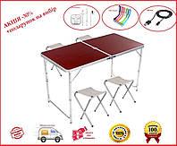 Стол раскладной и 4 стула Folding table