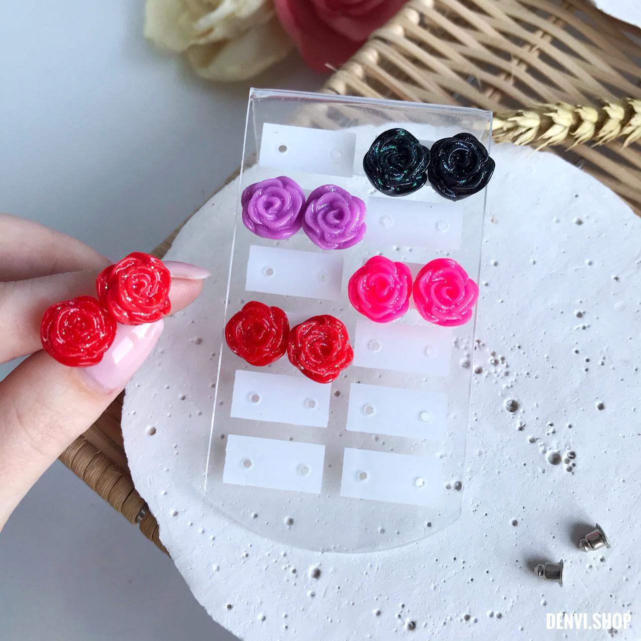 """Сережки """"Троянда"""" форма троянди, гвоздики, різні кольори."""