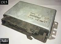 Електронний блок управління (ЕБУ) Saab 9000 2.0 93 - 98г (B206I)
