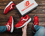 Мужские кроссовки New Balance 997, мужские кроссовки нью беленс 997, кросівки New Balance 997 (44,45 размеры), фото 7