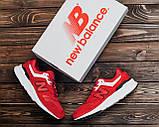 Мужские кроссовки New Balance 997, мужские кроссовки нью беленс 997, кросівки New Balance 997 (44,45 размеры), фото 5