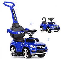 Детская машинка каталка-толокар на аккумуляторе Bambi M 3186 Mercedes AMG с родительской ручкой (синяя)