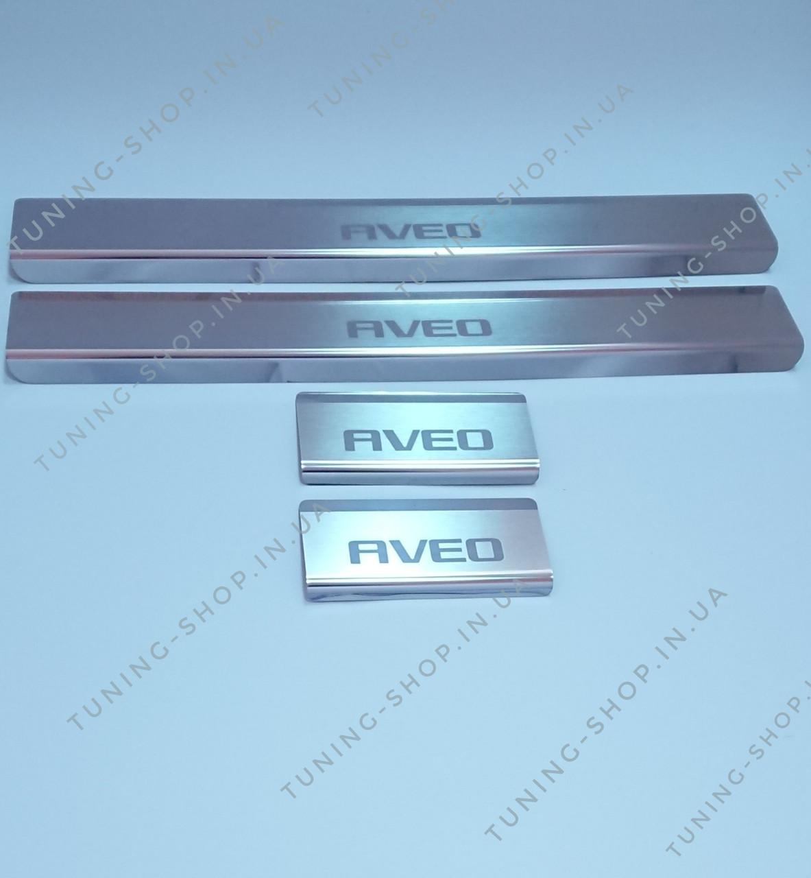 Накладки на пороги Chevrolet Aveo T300 2011- , Premium