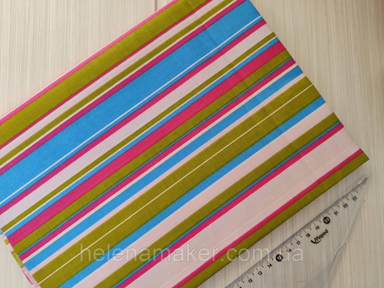 Отрез хлопковой ткани Разноцветная полоска - отрез 50*50 см