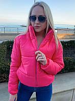 Женская стильная куртка демисезон