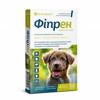 Капли Фипрен инсекто-акарицидные для мелких пород собак от блох и клещей №4 0,5 мл, Бровафарма