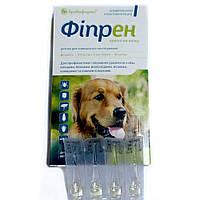 Капли Фипрен инсекто-акарицидные для крупных пород собак от блох и клещей №4 1 мл, Бровафарма