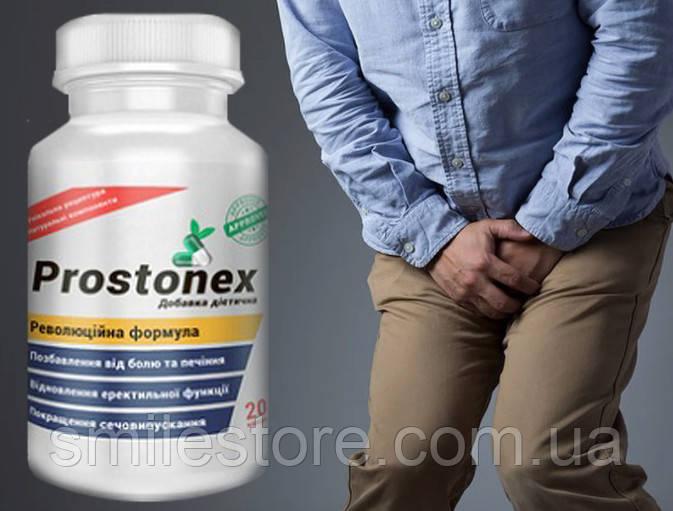 Prostonex - Простонекс капсулы от простатита. Акция 1+1=3