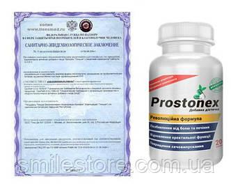Prostonex - Простонекс капсули від простатиту. Оригінал. Гарантія якості.
