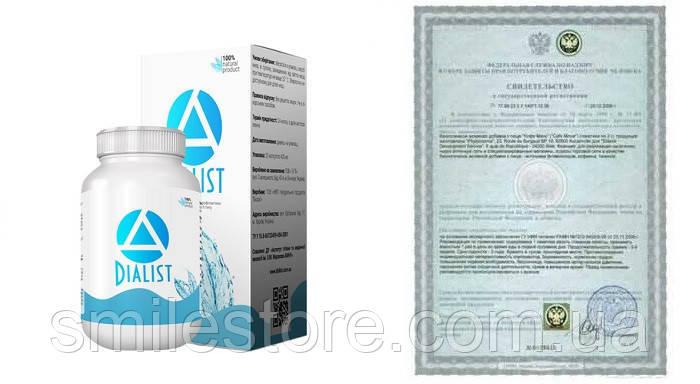 Dialist - Капсулы от сахарного диабета. Оригинал. Сертификат качества.