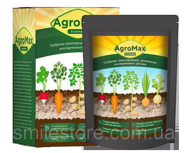 AgroMax (Агромакс) - Стимулятор росту врожаю. Оригінал. Гарантія якості.