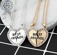 Парные кулоны для друзей BEST FRIENDS сердце две половинки со стразами