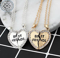 Парные кулоны для друзей BEST FRIENDS сердце две половинки