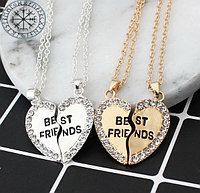 Парные подвески BEST FRIENDS лучшие друзья кулоны две половинки сердца со стразами