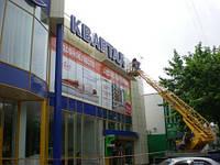 Мойка фасадов, окон, рекламных вывесок