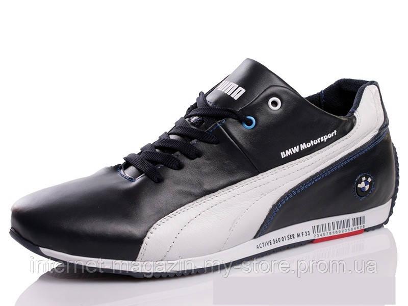 Мужские   кеды, кроссовки   Puma BMW ( реплика)