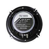 Автомобильная акустика колонки TS-1695 350W, фото 4