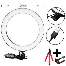 Кільцева LED лампа USB 12Вт 26см для селфи кільце, кільцевої світло