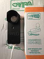 Овоскоп СЯЙВО ОВ - 1-60 Д  для визуальной проверки яиц.