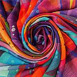 10863-14, павлопосадский платок шерстяной (разреженная шерсть) с швом зиг-заг, фото 6