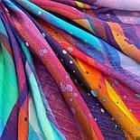 10863-14, павлопосадский платок шерстяной (разреженная шерсть) с швом зиг-заг, фото 7