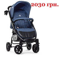 Детская прогулочная коляска M 3409L FAVORIT  Navy Blue