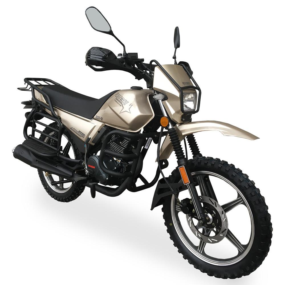 Мотоцикл Shineray XY 150 FORESTER Бежевый