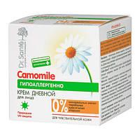 Dr. Sante Camomile Крем дневной Уход за чувствительной кожей 50 мл