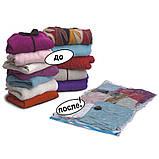 Вакуумный пакет для хранения одежды 80х110см, фото 3