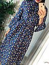 """Шикарное женское длинное платье с пояском """"Брилл"""", фото 10"""