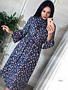 """Шикарное женское длинное платье с пояском """"Брилл"""", фото 3"""
