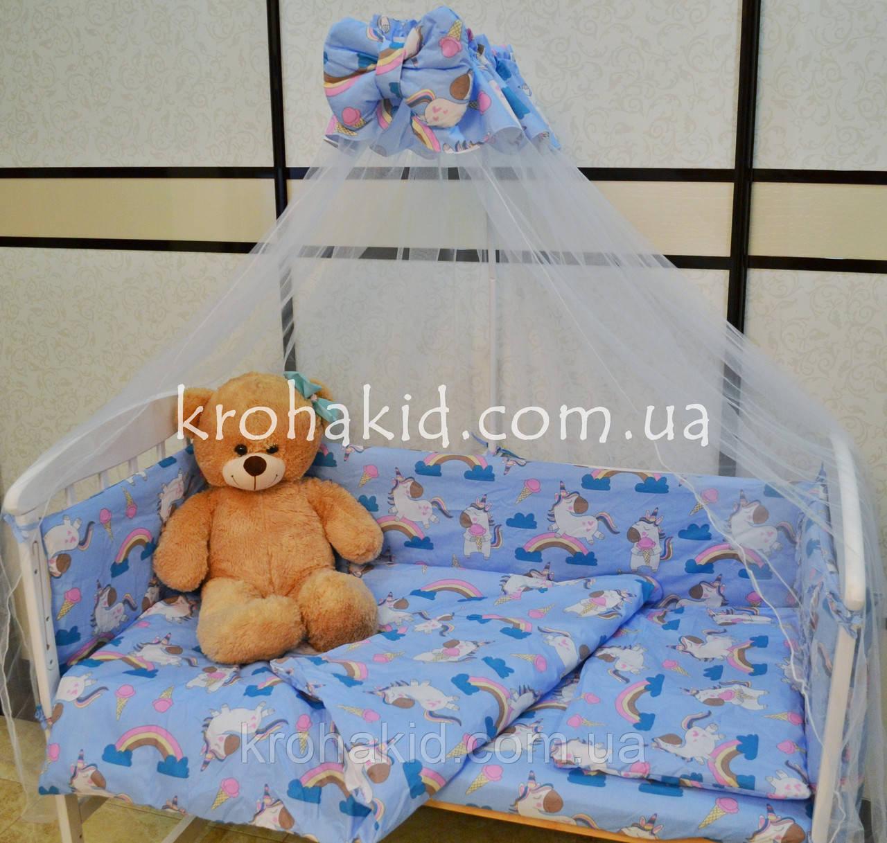 Набор детского постельного белья в кроватку пони - единороги  / Бортики в кроватку / Защита в манеж