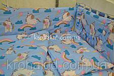 Набор детского постельного белья в кроватку пони - единороги  / Бортики в кроватку / Защита в манеж, фото 2