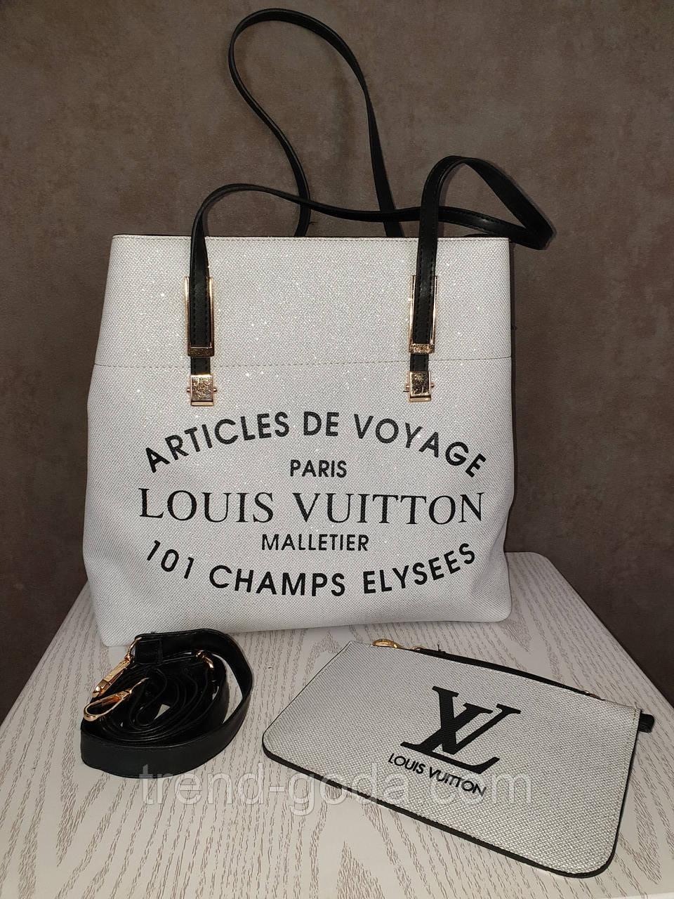 Сумка бело- серебристая Louis Vuitton (реплика)