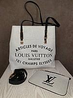 Сумка бело- серебристая Louis Vuitton (реплика), фото 1